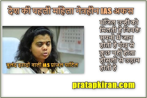 First IAS